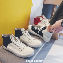 New Fashion 2018 Flats Rubber Shoes Lace Up Black White Red Vulcanized Retro Shoes Canvas Sneakers Men Up Size Wholesale Shoes