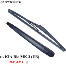 Rear Wiper Blade & Arm For KIA Rio MK 3 (UB) 5-door hatchback 2011-2014 11'' Car Accessories For Auto Wipers,RKA15-3C car wiper washing pots for geely mk 1 mk 2 mk cross mk cross hatchback