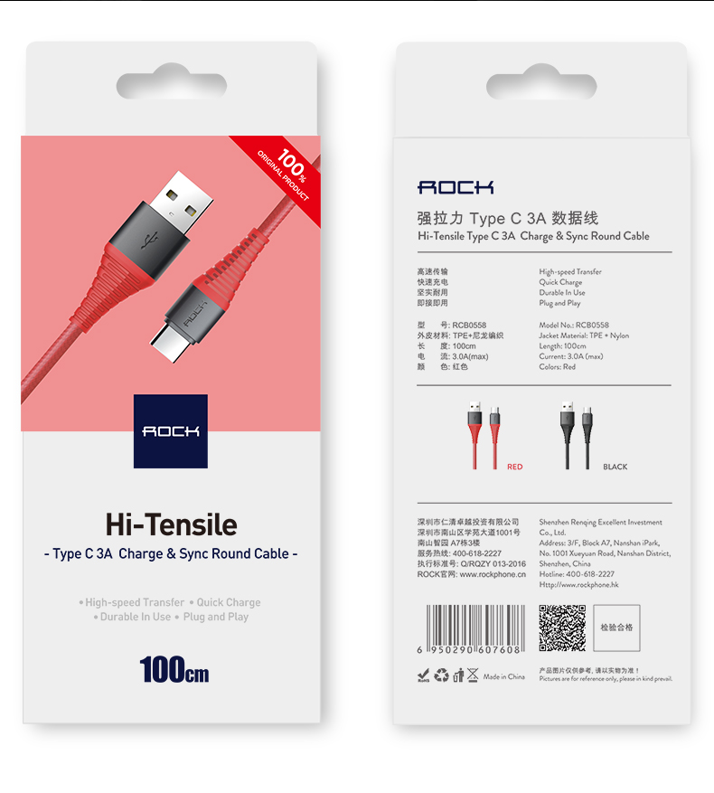 type c cable (2)