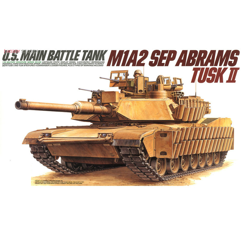 Assembly of tank model of 1/35 M1A2 SEPTUSK II 1 100 age 2 normal mg up to the basic type of assembly model for assembly model
