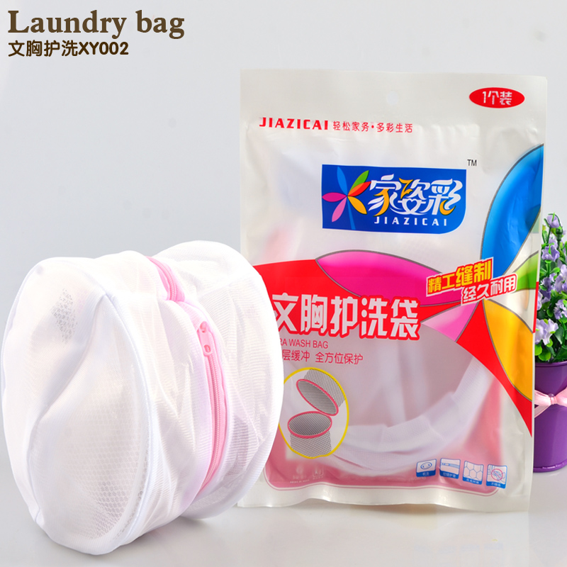 """Shipipng Method """"China Post Oridinary Small Package Plus"""