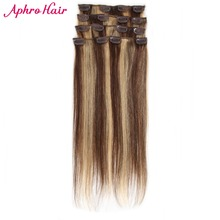 Aphro Hair Clip In Human Hair Extensions Brazilian Straight Hair Mixed Color #4/27 Non-Remy Full Head 7Pcs/Set 70g Clip Ins