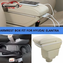 CITYCARAUTO BIGGEST SPACE+LUXURY+USB Car armrest box central Storage content box with cup holder USB FIT FOR HYUDAI ELANTRA CAR