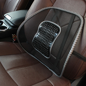 37*42CM Leather lumbar support