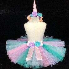 Cute Baby Unicorn Skirts Girls Pastel Tulle Tutu Skirts Ball
