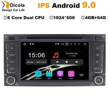 Ips DSP Android 9,0 4G + 64G автомобиля gps для VW Volkswagen Touareg T5 Transporter Multivan dvd-плеер радио Мультимедиа Навигация PC