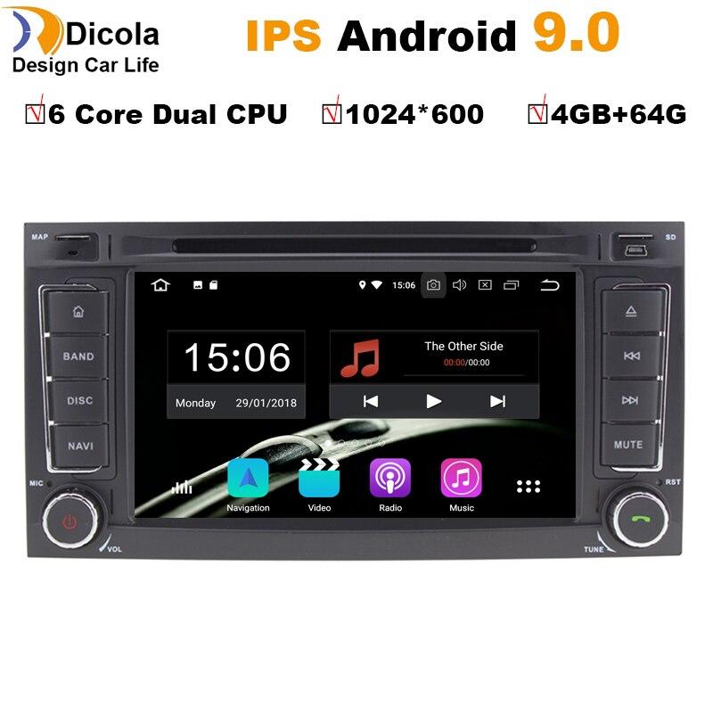 Ips DSP Android 9,0 4G + 64G автомобиля gps для VW Volkswagen Touareg T5 Transporter Multivan dvd плеер радио Мультимедиа Навигация PC