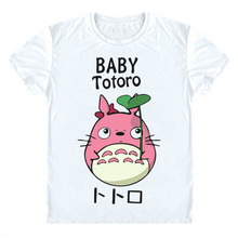 Totoro Studio Ghibli Design Tshirt