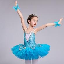 blue professional ballet tutu for girls kids sequin ballet tutu child dance costume for girls