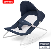 6 in1 Bouncers,Jumpers Swings baby stroller rocking chair artifact baby comforting chair rocking bed