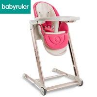 Высококачественный, экспортный алюминиевая рама детский стульчик для кормления Еда лоток включены Booster сиденье для новорожденных может сп