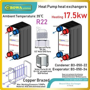 Ev Aletleri'ten Isı Pompalı Su Isıtıcısı Parçaları'de 5HP ısı pompası SU ISITICI erkek PHE kondenser ve evaporatör ile 17.5KW ısı transferi kapasitesi su ve soğutucu R22 /R417a