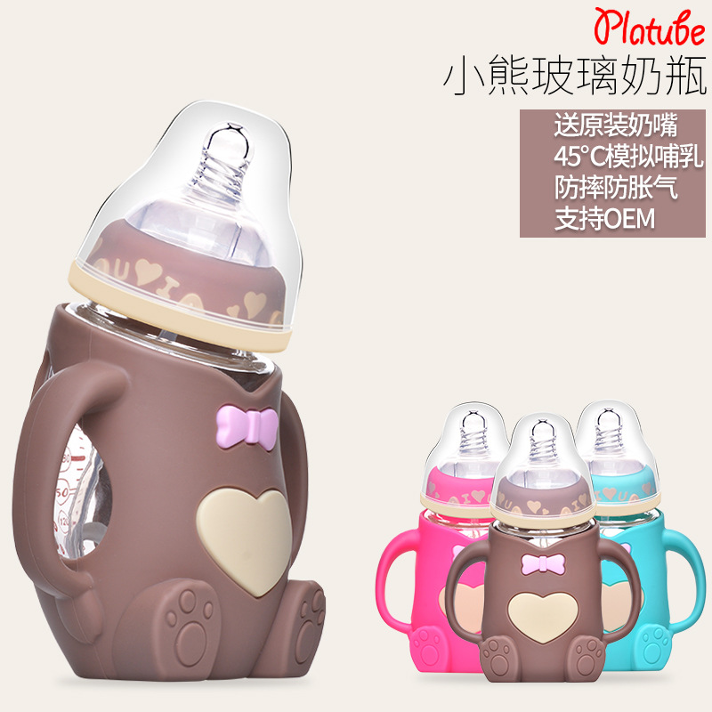 Newborn baby wide bore bottle shatter resistant anti flatulence with handle baby feeding glass bottle safe and non toxic