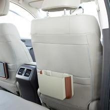 Автомобильные принадлежности для хранения, автомобильный мусорный бак на автомобиле, складная Зарядка для батареек