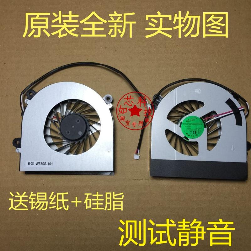 FOR HAIER X5P FOR MACHENIKE M510A AW15E W150ER FOR FOR ThundeRobot 150T laptop cooling fan 510 x 510 x 450mah e 5colors 510x