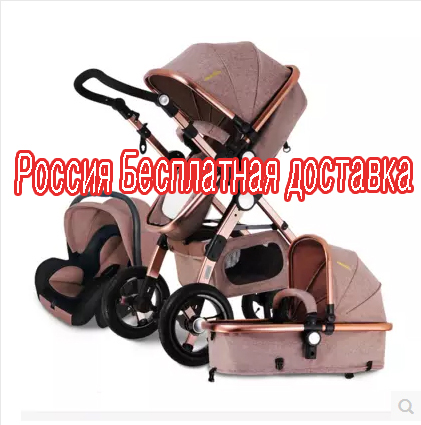 Gold baby stroller high landscape can sit or lie shock deck children bb baby stroller  free delivery