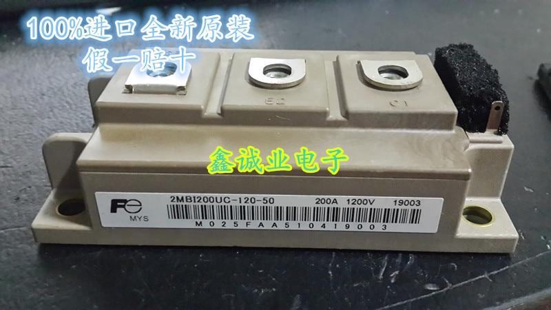 2MBI200UC-120 IGBT module 2MBI150NE-120 inverter welding machine 200A1200V