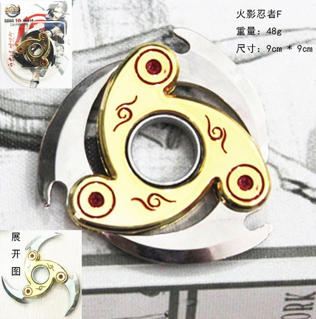 Naruto Fuhma Shuriken Shrinkable Naruto Metal Kunai Sword Weapon
