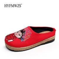 HYFMWZSสไตล์จีนทำด้วยมือผู้หญิง2017แฟชั่นรองเท้าช่วยเหลือต่ำระบายอากาศแบนรองเท้าผู้หญิงลื่นบน...