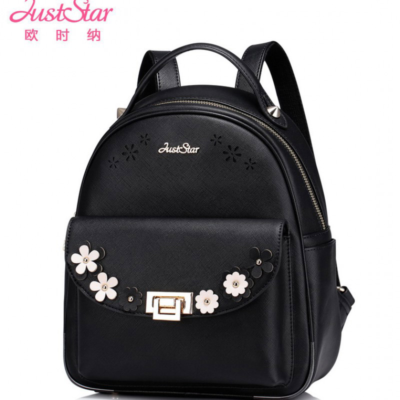 Just Star Designer Brand Women Backpack PU Leather Backpack for Teenage Girls Small Preppy Style Flower Decoration Backpack Bag brio кантри