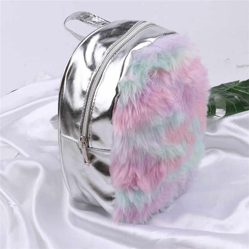 Детская Балетная сумка для девочек Сумка для дискотеки Красочная искусственная кожа с плюшевой мини-рюкзак маленький рюкзак сумка на плечо школьный ранец детский