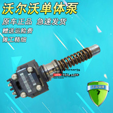 free shipping Excavator EC240B 290B Old electronic control single pump digger 0 414 750 004 3 moths warrany