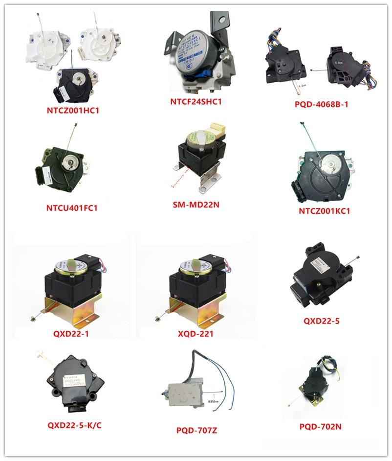 NTCZ001HC1| NTCF24SHC1| PQD-4068B-1| NTCU401FC1| SM-MD22N| NTCZ001KC1| QXD22-1| XQD-221| QXD22-5| QXD22-5-K/C| PQD-707Z|PQD-702N