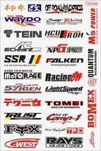 Glossy Film On Car Words JDM Hellaflush Car Sticker Bicycle Decals Waterproof PVC Stickers Motorcycle Accessories Car Styling