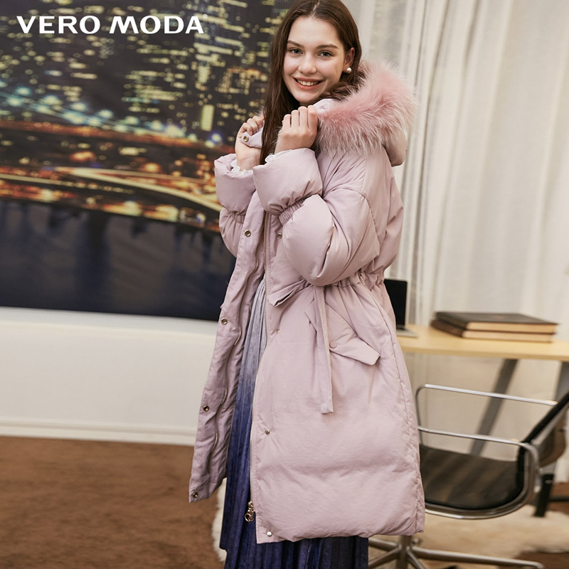 Vero Moda new raccoon fur hooded lace long down jacket 318412534