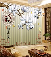 2018 New 3D Curtains Window Chinese Luxury Curtains Living Room Flower Curtain With Hooks