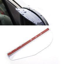 Universal Flexible PVC Car Rain Eyebrow Mirror Rain Shade Rainproof Blades Car Back Mirror shield Rain Cover Accessories 1 pair