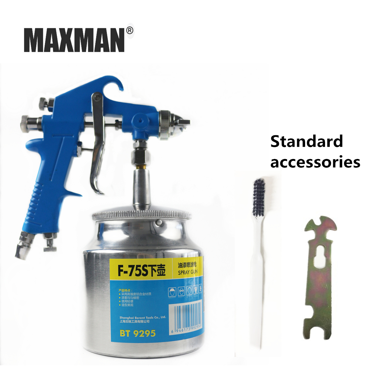 цена на MAXMAN F-75S Type Paint Spray Gun Automatic Spray Gun High Strength Aluminum Alloy Home Spray Paint Spray Gun Tool