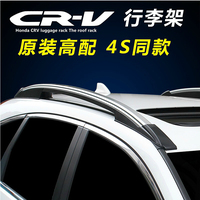 JIOYNG For Honda CR V CRV 2012 2015 Roof Rack Rails Bar Luggage Carrier Bars top Racks Rail Boxes Aluminum alloy