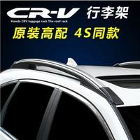JIOYNG For Honda CR V CRV 2012 2015 Roof Rack Rails Bar Luggage Carrier Bars top Racks Rail Boxes Aluminum alloy