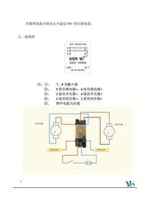 Image 5 - Một Thường Mở Một Thường Đóng 10A DC Solid State Relay SDD 10HDZ Ổ Cắm Đường Sắt Hướng Dẫn đầu ra 10 50VDC