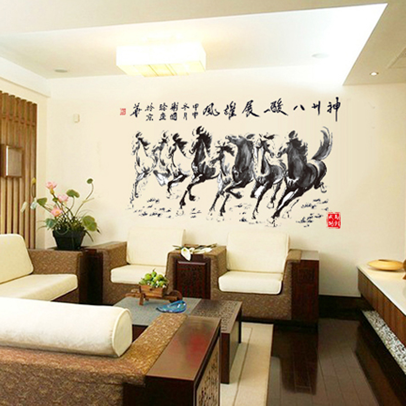 chinese quote seven horse run wall stickers removable home decals