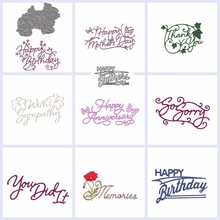 Festival Letters Branches Shape Metal Cutting Dies Stencil For Scrapbooking Embossing DIY Paper Card Handcrafts Decor Templates flower retro fans various shape metal cutting dies stencil for scrapbooking embossing diy paper card handcrafts decor templates