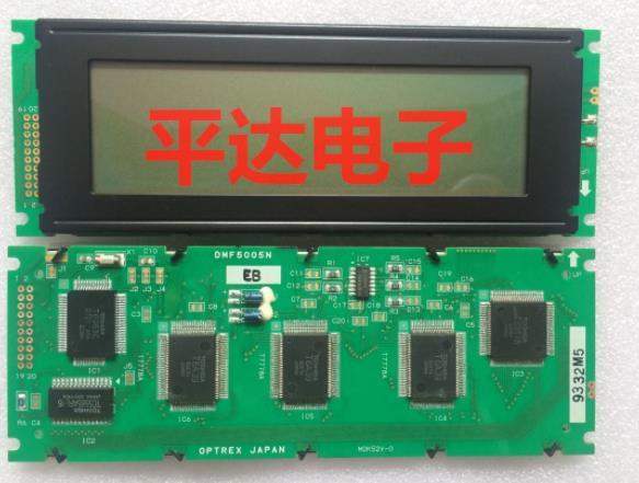 5.1 PANNELLO LCD DMF5005N5.1 PANNELLO LCD DMF5005N
