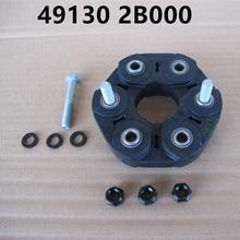 Натуральная 491302B000 для hyundai Santa Fe 12-15 Veracruz 06-13 Kia Sorento 2012-4WD трансмиссионный вал Резиновая Стыковочная муфта