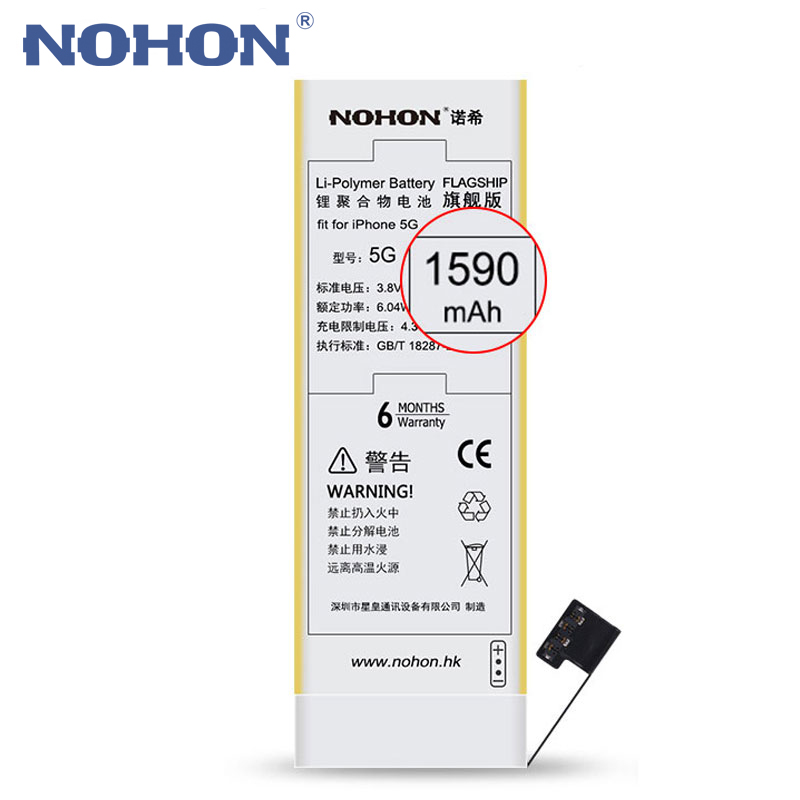 imágenes para 2017 Venta Caliente Originales NOHON Batería Para el iphone 5 5G Batería Batería Batería Batarya Li-ion Batería Interna 1590 mAh Capacidad Real Herramientas gratuitas