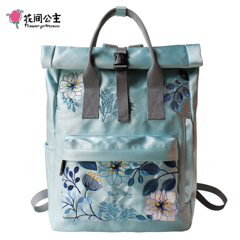 Flower Princess Embroidery Roll Top Backpack Women Teenager Girls School Bags Lady Bagpack Casual Nylon Travel