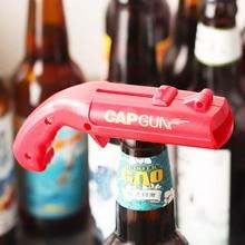 Открывалка для бутылок пивной бар креативный открывалка для бутылок без маркировки открывающаяся крышка открывалка для бутылок