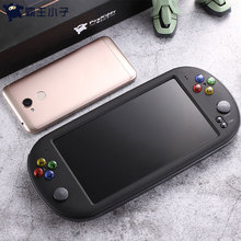 7 Inch Portable Game Console Built-in 8G/16G memory Handheld Game Player Retro Console TV-OUT Support CPS/GBA/MD/FC/GB/GBC цена