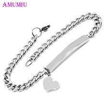 AMUMIU Stainless Steel ID Bracelets Woman Fashion Jewelry Rose Gold Silver Women Id Bracelet Pulsera Hombre Solid Bracelets B015 недорго, оригинальная цена