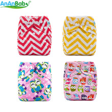 AnAnBaby New Prints Reusable Pocket Diaper Cover Washable Baby Pocket Diapers ECO Cloth Nappy For 3-13kg W Series
