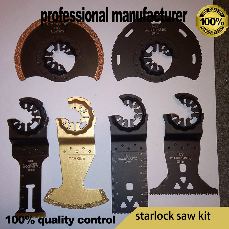 STARLOCK oscillating saw balde HCS saw for wood with oscillating tools tch at good price and fast delivery tct saw blade 60teeth with core hole 25mm for wood working from professional company at good price fast delivery