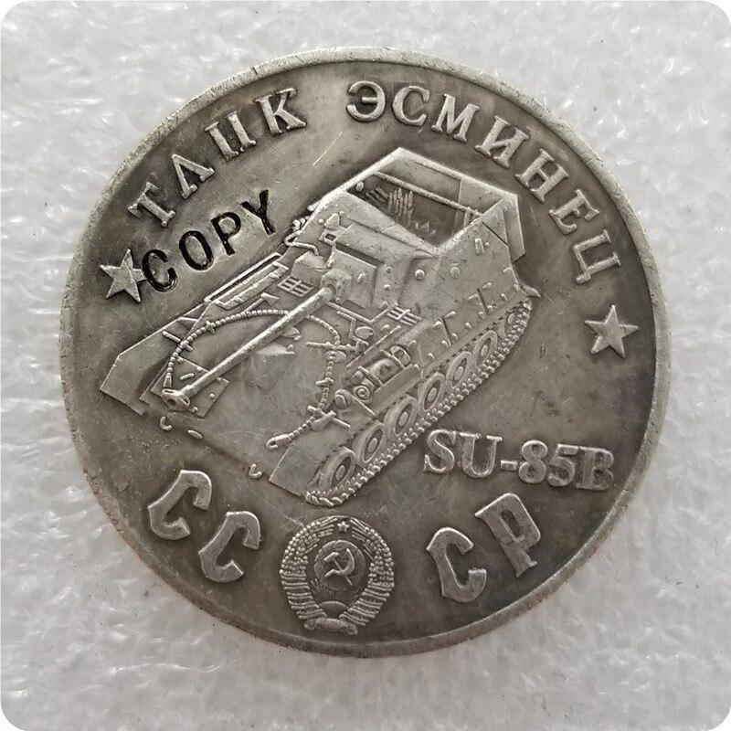 1945 CCCP СССР 50 рубликов танки копия монет - Цвет: TAHK 52