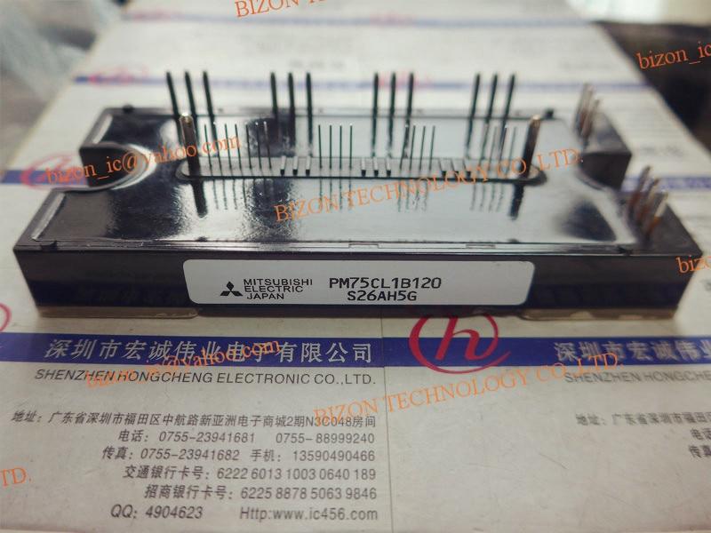 PM75CL1B120-ใน รีโมทคอนโทรลอัจฉริยะ จาก อุปกรณ์อิเล็กทรอนิกส์ บน AliExpress - 11.11_สิบเอ็ด สิบเอ็ดวันคนโสด 1