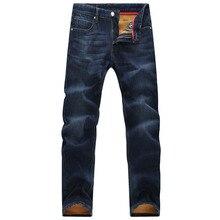Плюс size50 48 46 44 42 зима утолщение и бархат прямые мужские 100% хлопок джинсы фитнес твердые джинсы брюки мужские
