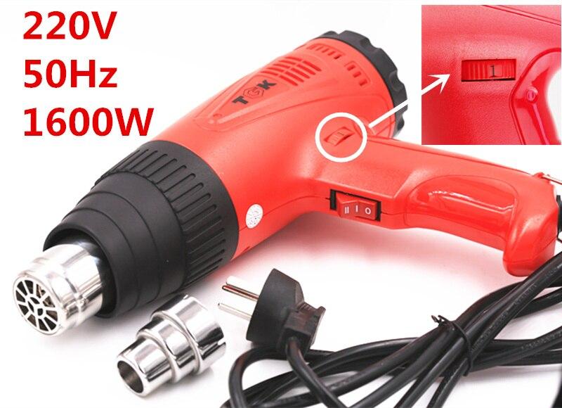 220V 50HZ 1600W 6 gears adjustable temperature Heat Guns  thermostat hot air gun adjustable air flow heat gun tp760 765 hz d7 0 1221a